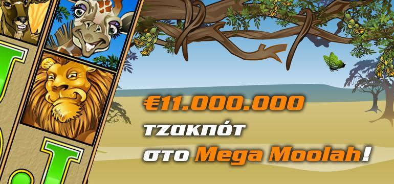 jackpot-mega-moolah.jpg