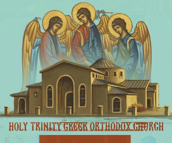 Greek Orthodox Calendar.Calendar Holy Trinity Church