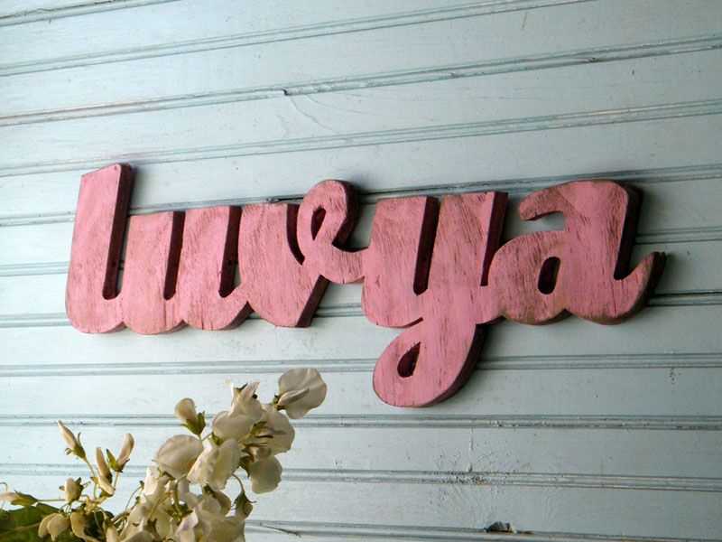 Luv ya wall words!