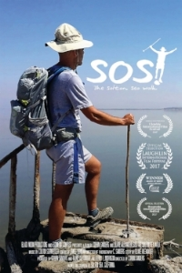 SOS_ The Salton Sea Walk Poster.jpg