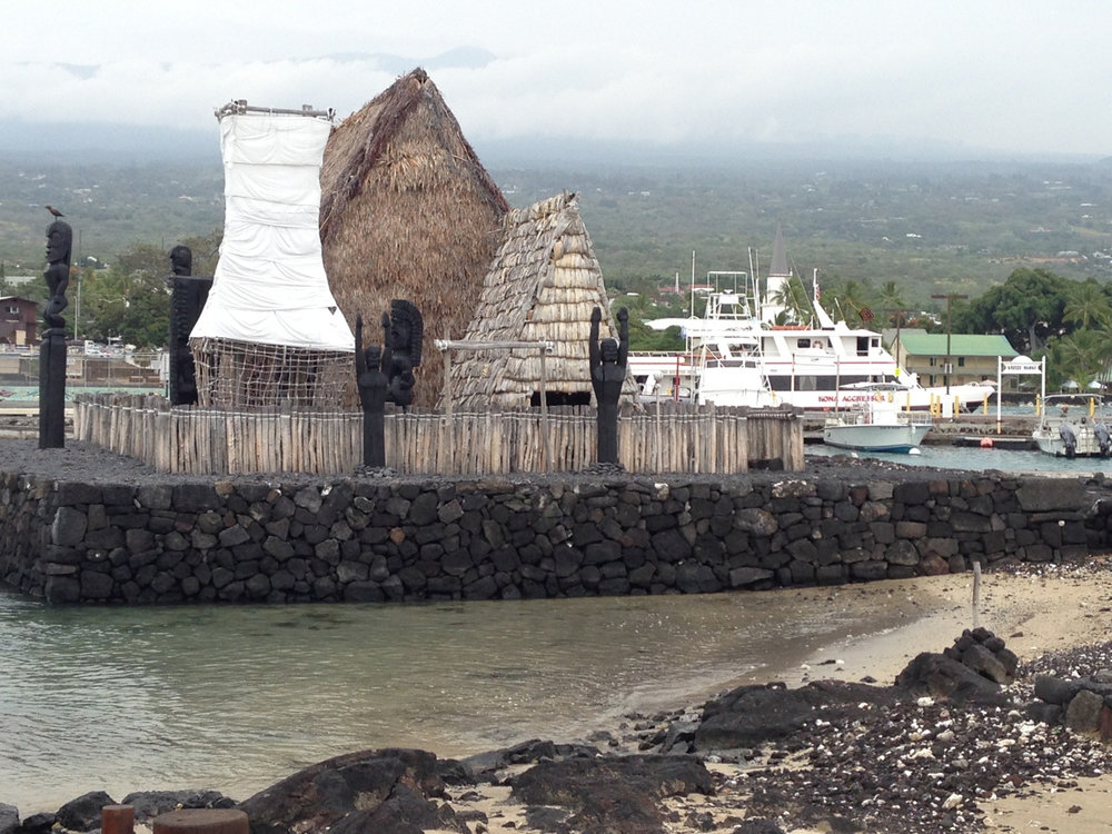 View of KA II from the Courtyard King Kamehameha