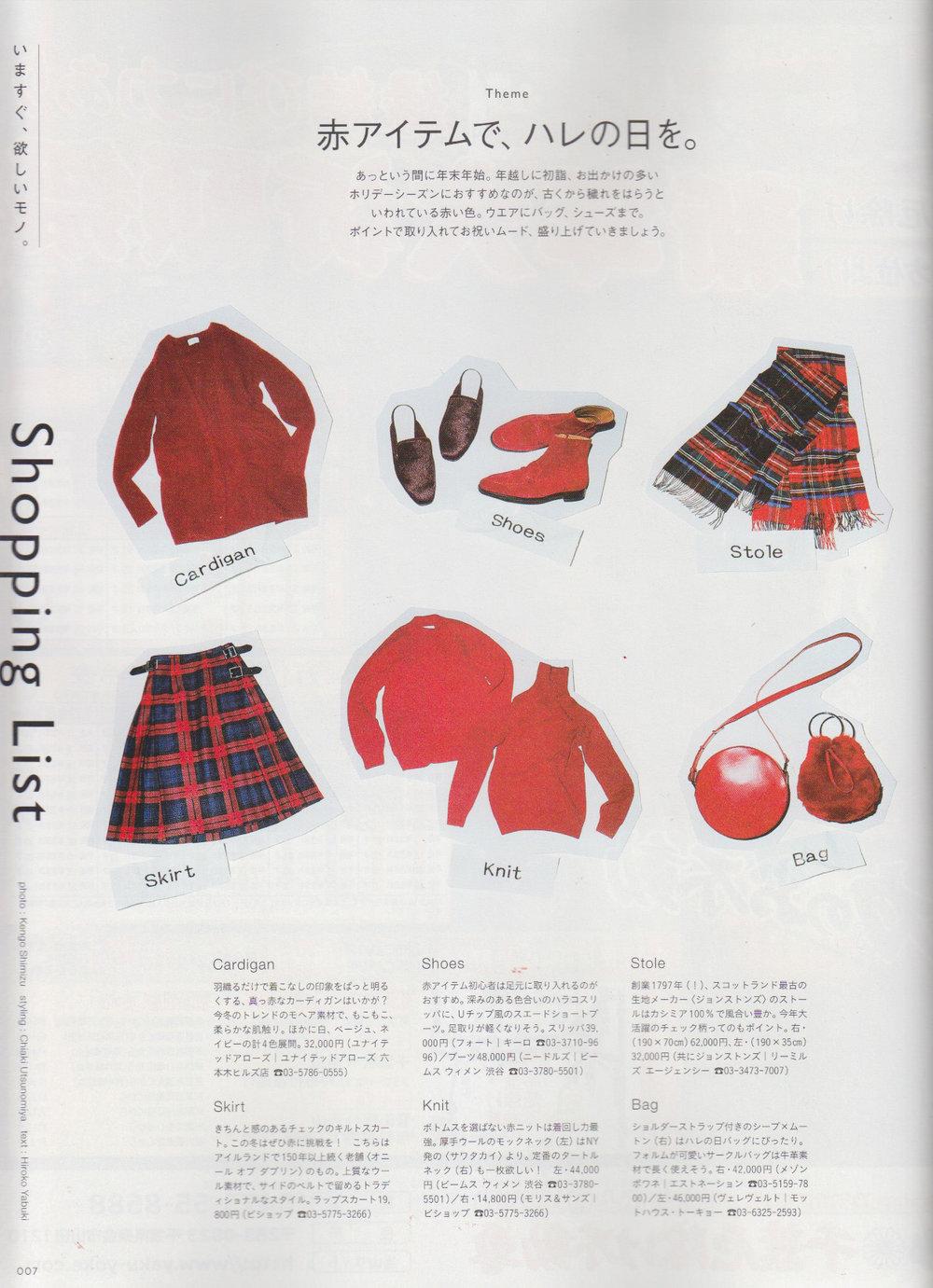 No.1148 2018 Hanako