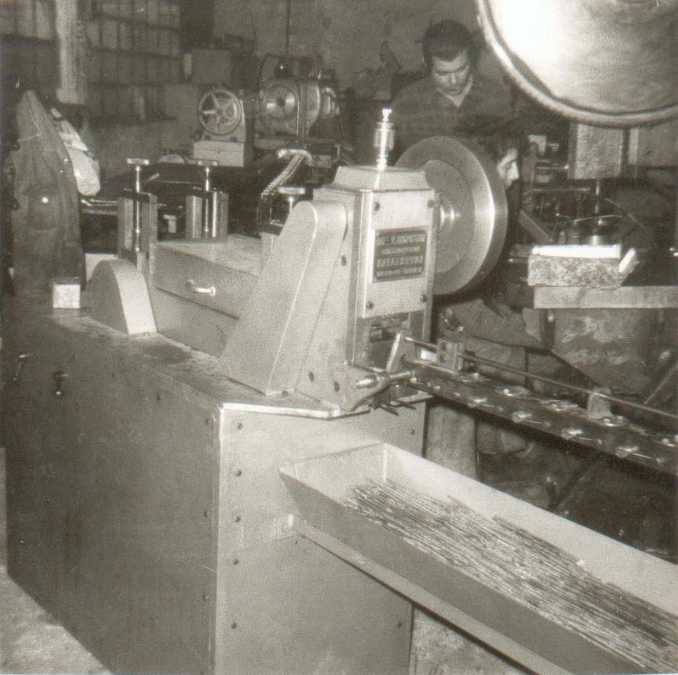 Από το 1975 και ύστερα, η κύρια ασχολία έγινε η κατασκευή παραγωγικών μηχανημάτων σε στοκ. Οι ειδικές κατασκευές περιορίστηκαν. Εδώ βλέπουμε μια ισιοκοπτική έως Φ12mm. Πρόκειται για μια μηχανή που παραλαμβάνει σύρμα από μια κουλούρα, το ισιώνει & το κόβει στο επιθυμητό μήκος. Τέτοιες μηχανές λειτουργούν μέχρι και σήμερα.