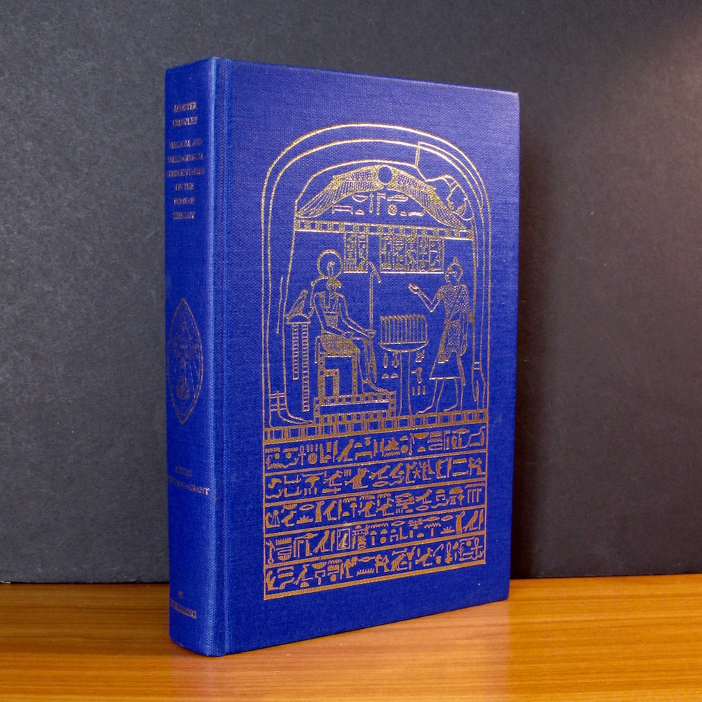 MAGICAL AND PHILOSOPHICAL COMMENTARIES ON THE BOOK OF THE LAW by Aleister Crowley, edited and annotated by John Symonds and Kenneth Grant (93 Publishing, 1974)