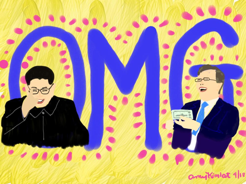 north-korea-magician-Kim-Jong-Un.png