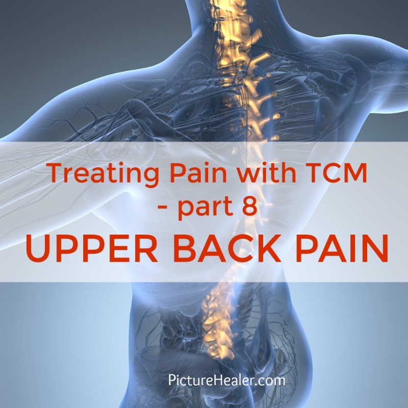 upper back pain