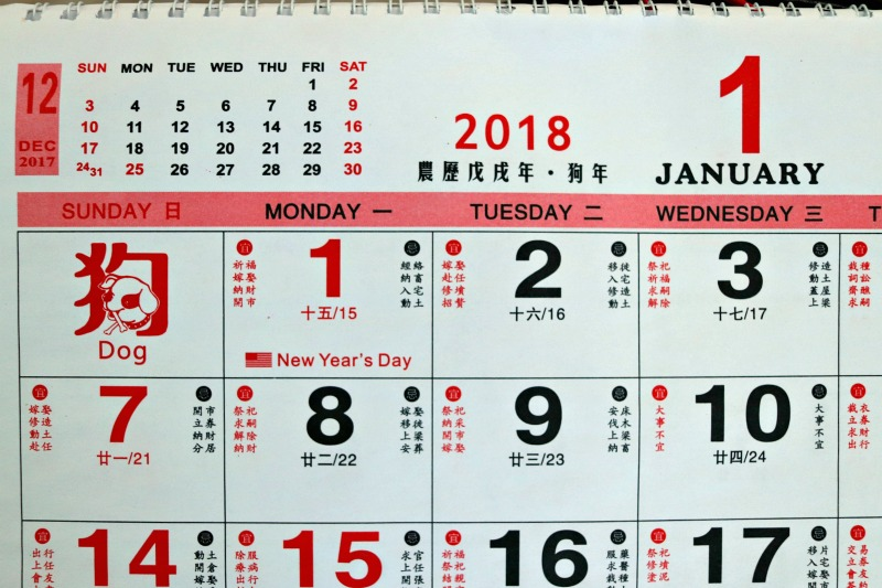 Feng Shui Calendar or planner for 2018 Chinese year of the dog