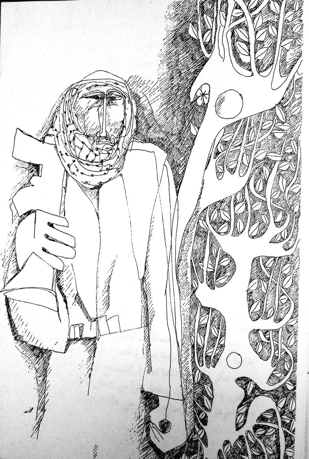 Fifth in a series by Mona Saudi, in Ghassān Kanafānī's  al-Āthār al-kāmilah , Vol. 1 (Beirut: Dār al-Ṭalīʿah, 1972).