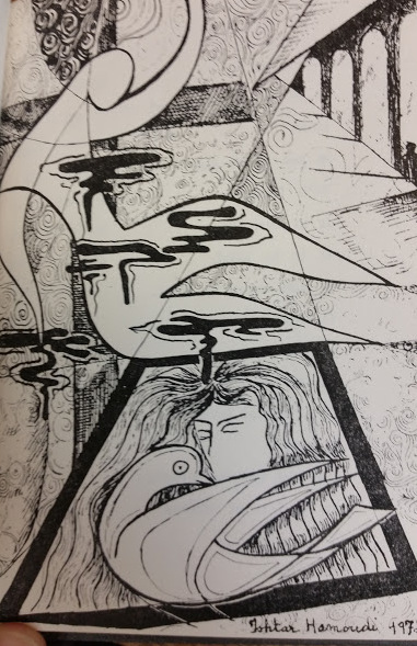 The second of four drawings by Ishtar Hamoudi inside the translation  Lilies and Death