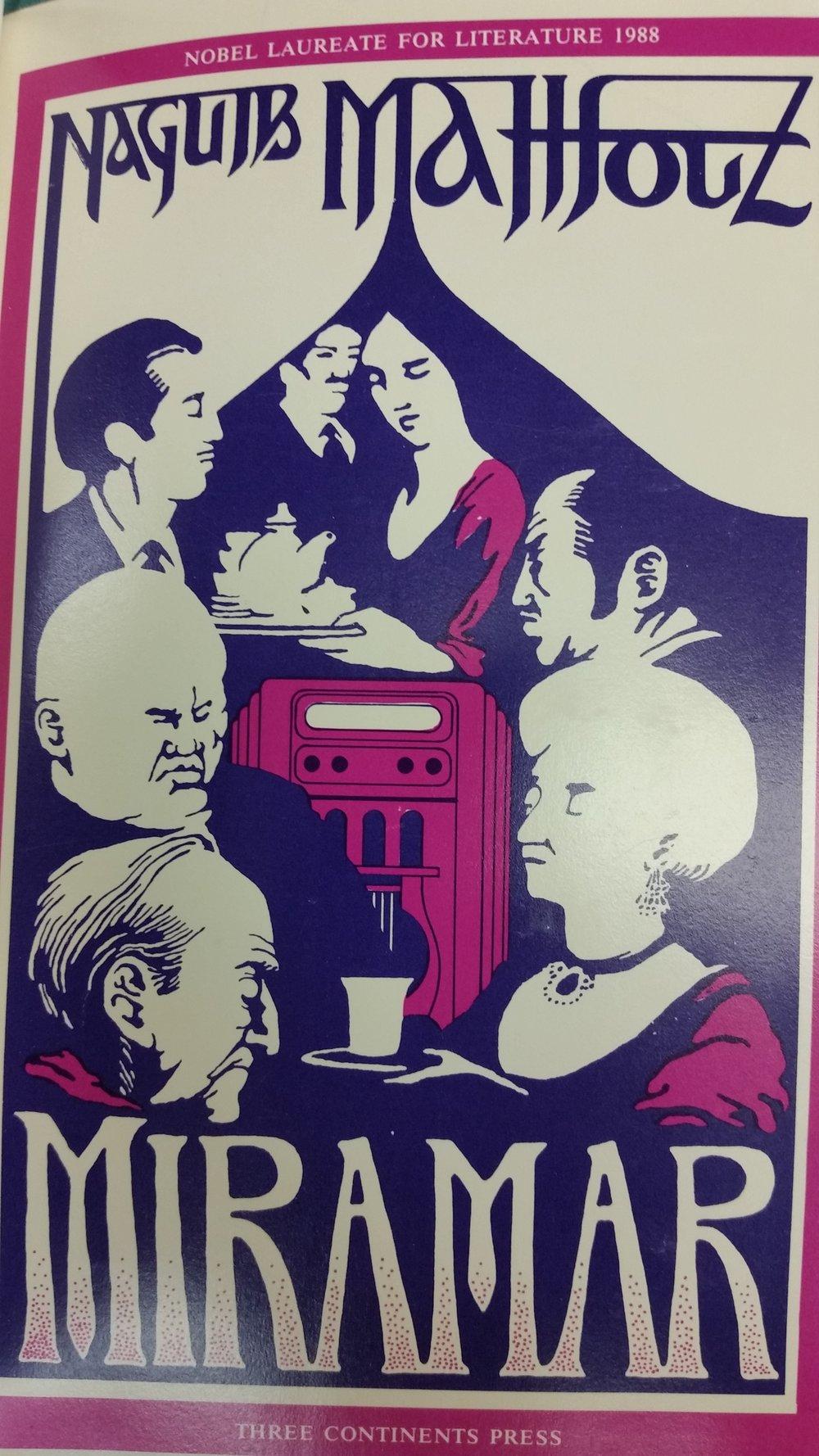 Naguib Mahfouz's Miramar,Fatma Moussa-Mahmoud trans., postface by Trevor Le Gassick (Washington, D.C. : Three Continents Press, 1990)