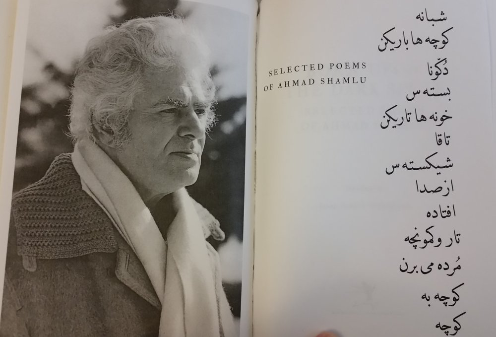 A photo of the Persian poet who died in 2000. This translation is from 2015's  Born Upon the Dark Spear , done by Jason Mohaghegh and published by Contra Mundum.