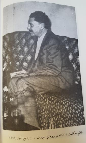 Turkish poet Nazim Hikmet during a trip to Beirut.