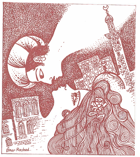 Drawing by ʿĀmir Rashād in al-Bayātī's 1998 Lament for Hafiz al-Shirazi, published the year the poet died, 1999.