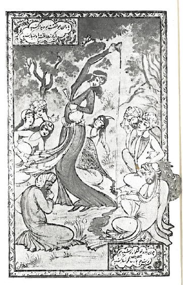 Image 4 from Khayyām's Songs