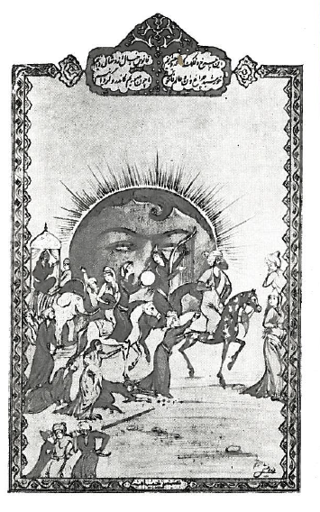 Image 5 from Khayyām's Songs