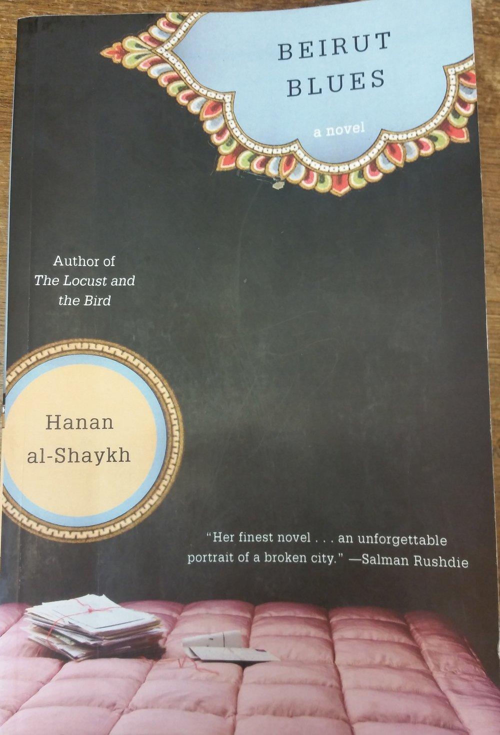 By Ḥanān al-Shaykh, translated by Catherine Cobham, 1995.
