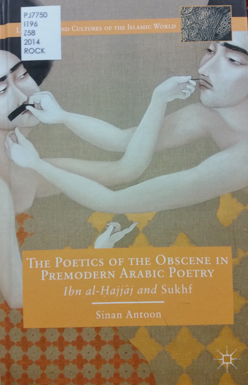 Sinan Antoon (New York : Palgrave Macmillan, 2014)