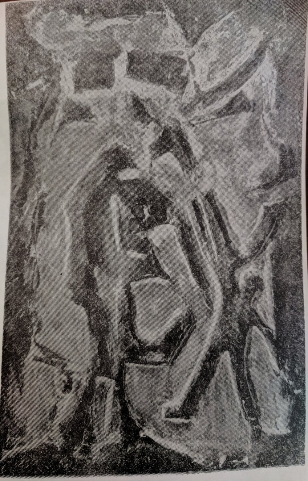 Painting by Aref Rayess. Ḥiwār, Jan. 1963, p. 100.