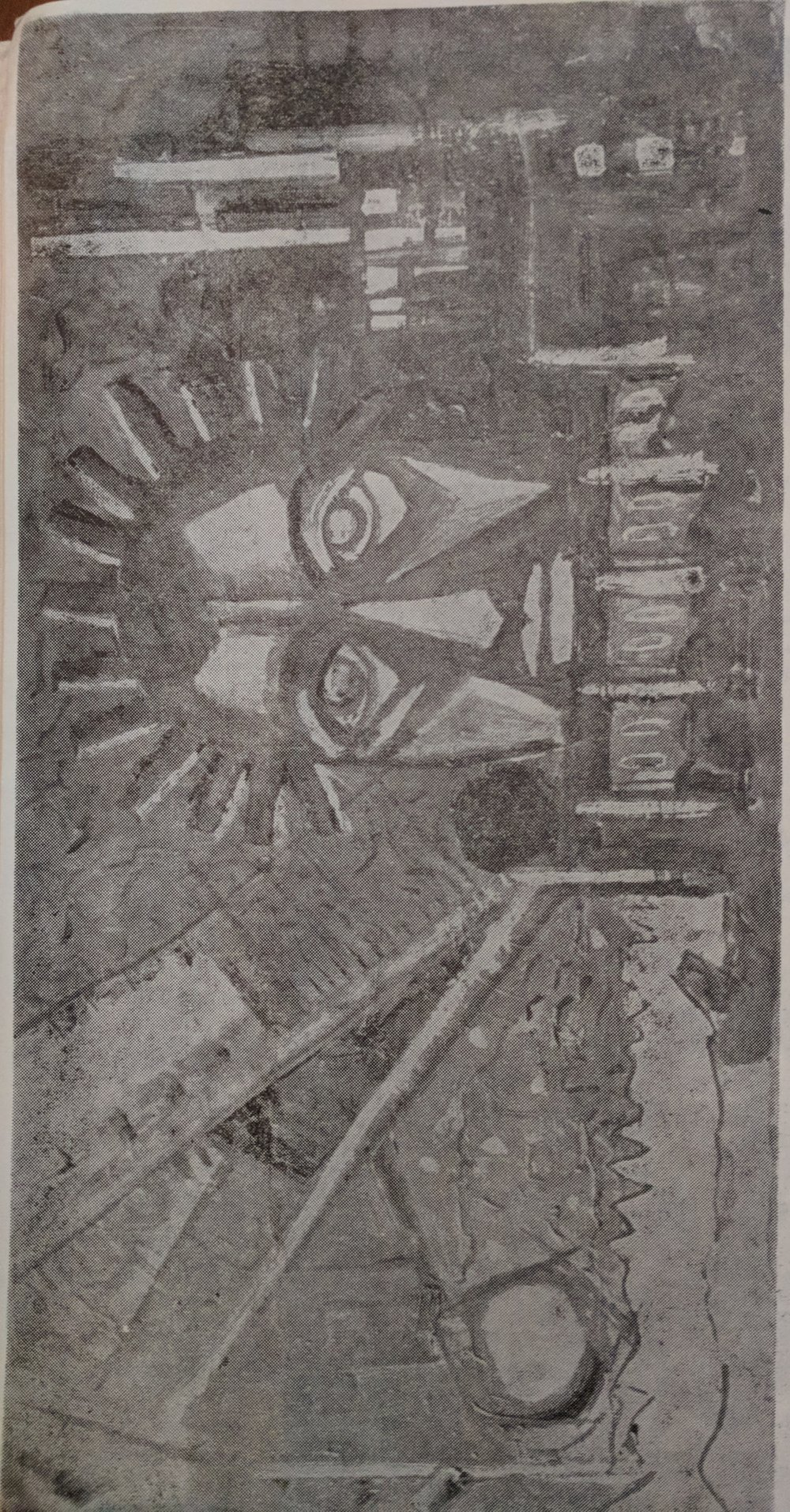 Ḥiwār , Jan. 1963, p. 103. Painting by Aref Rayess