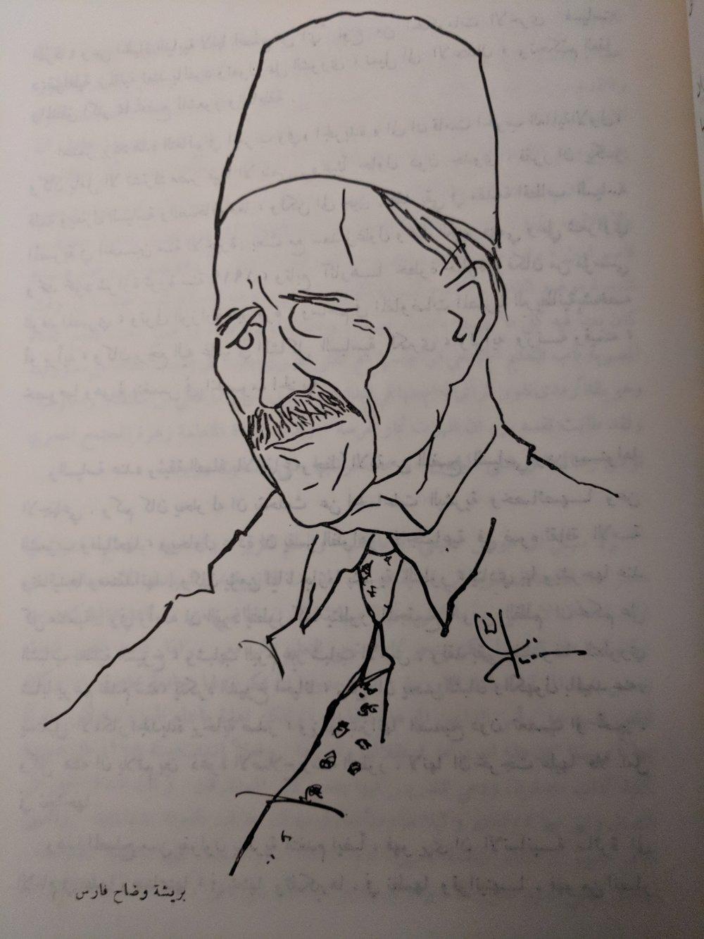 From  Ḥiwār , vol. 4, 1963