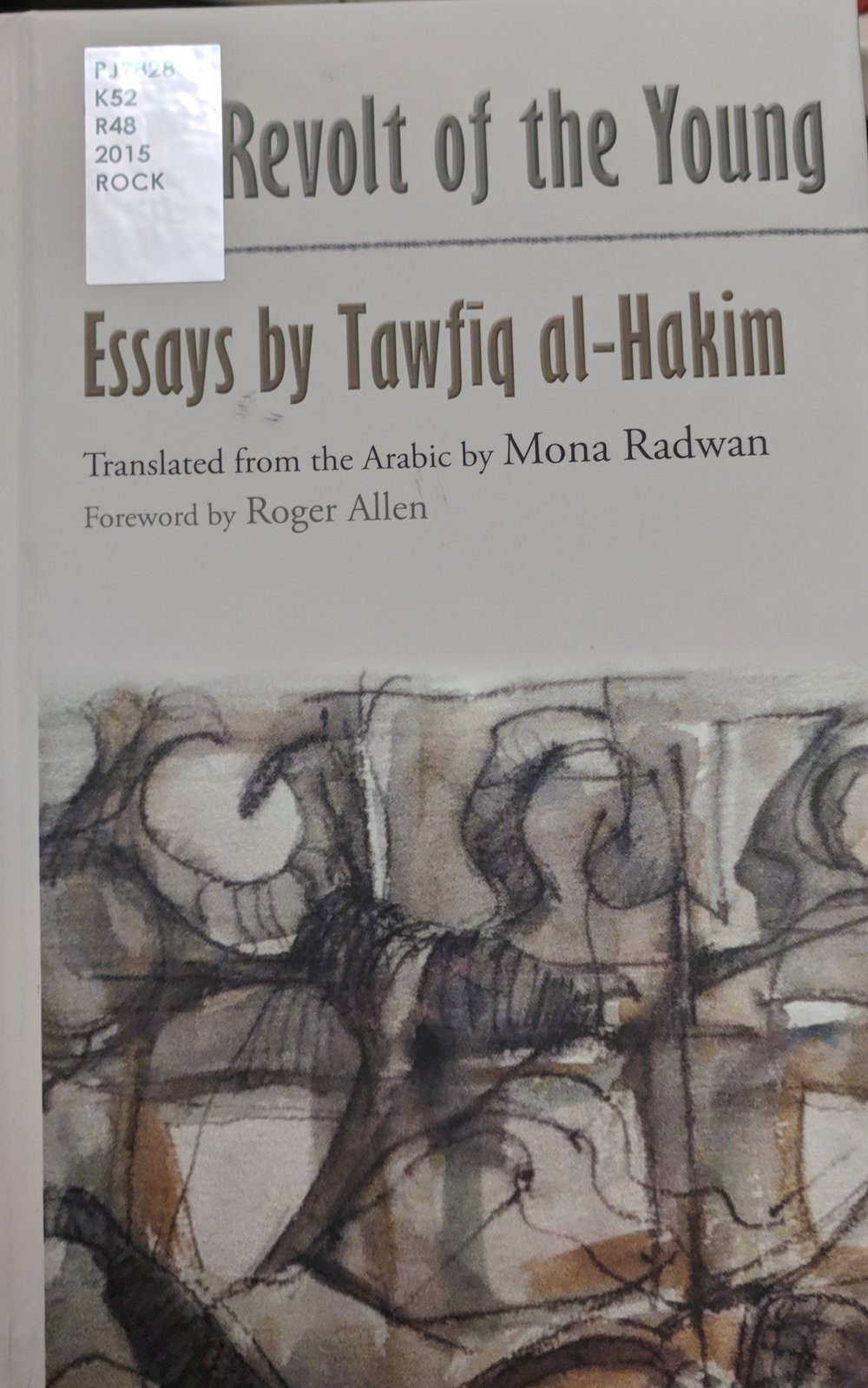 Tawfiq al-Hakim, translated by Mona Radwan,foreword by Roger Allen (Syracuse, New York : Syracuse University Press, 2015)