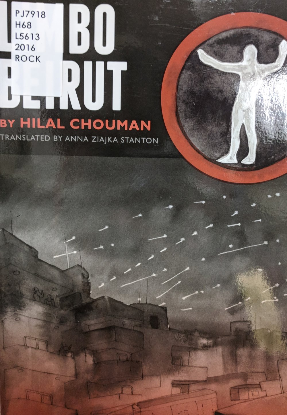 Hilal Chouman,  Limbo Beirut , translated by Anna Ziajka Stanton (Austin, Texas : Center for Middle Eastern Studies at The University of Texas at Austin, 2016)
