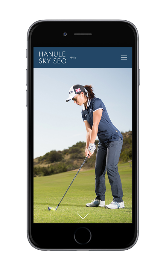 XYZ Design | Hanule Sky Seo Mobile Device Display 1