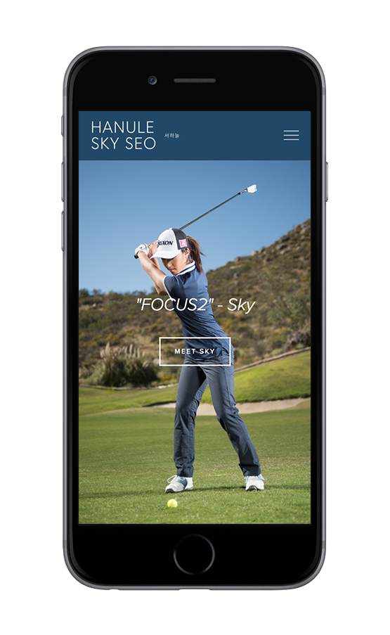 XYZ Design | Hanule Sky Seo Mobile Device Display 3