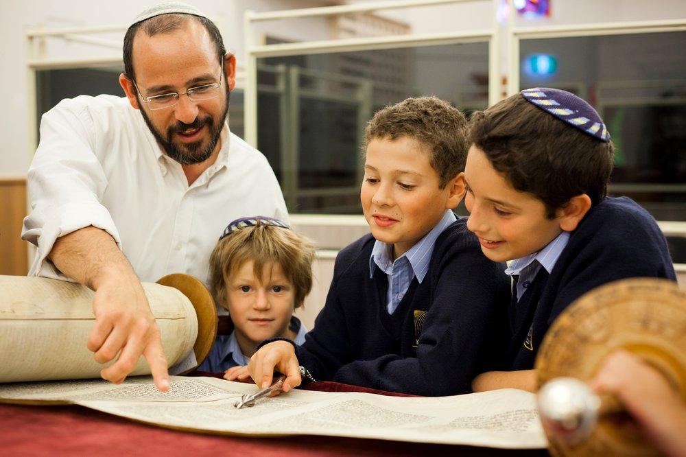 Jewish-Studies-1.jpg