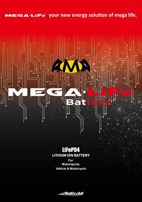 MegaLiFe_12P_DM_ENG-1.png