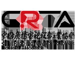 影视内容制作委员会     广播电视设备工业协会