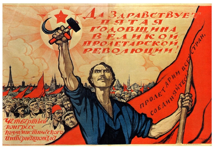 A propaganda poster by Ivan Simakov marking the fifth anniversary of the revolution  FOTOTECA GILARDI/GETTY IMAGES