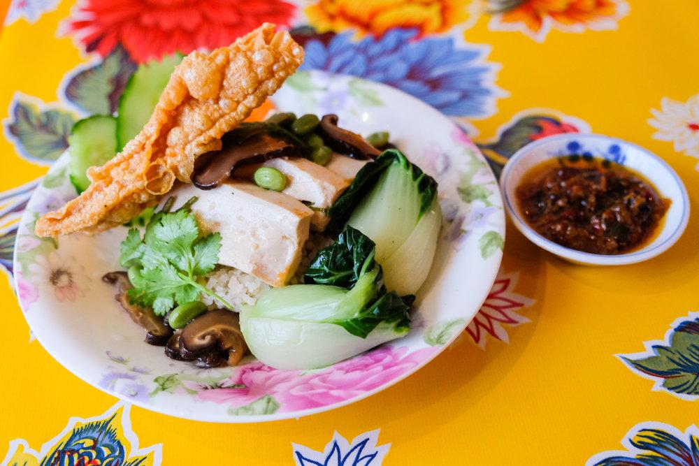 Tofu Mushroom Rice with Veggie XO (Snack Size)-2.jpg