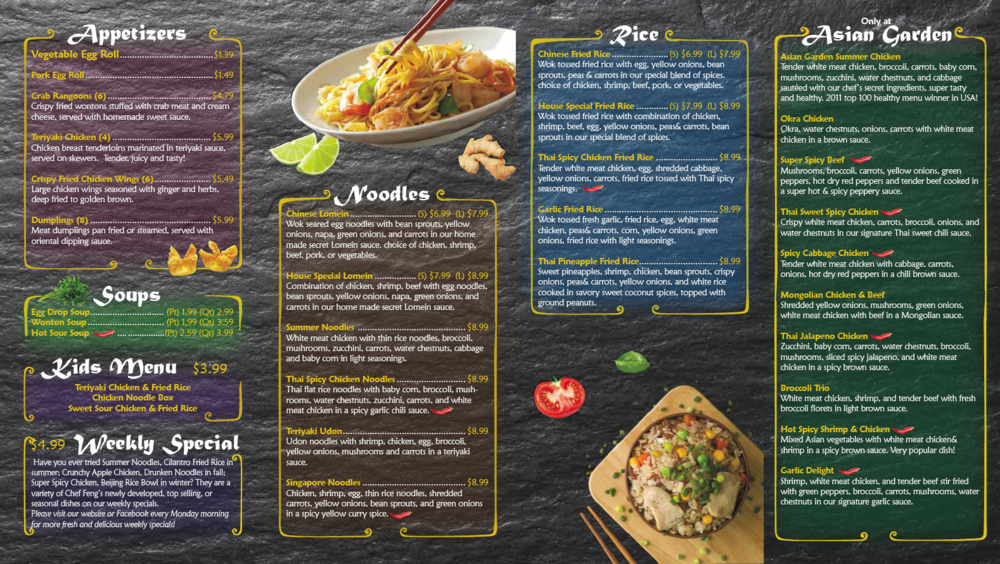 Asian Garden Menu Page 2- Dec 2017.png
