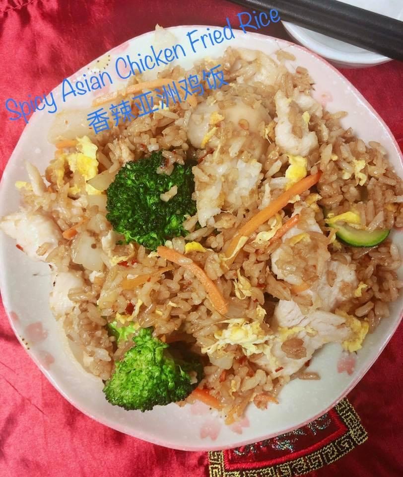 spicy asian chicken fried rice.jpg