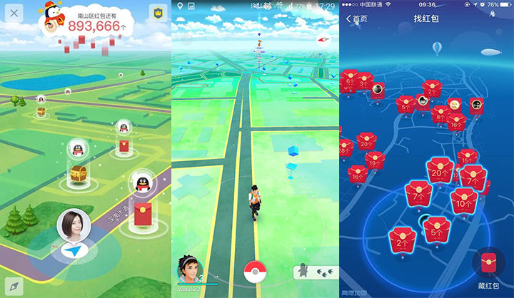 Left: QQ AR Red Envelop; Middle: Pokemon GO; Right: Alipay AR Red Envelope