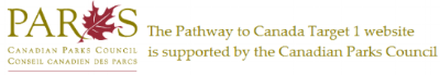 Pathway website is supported by the Canadian Parks Council