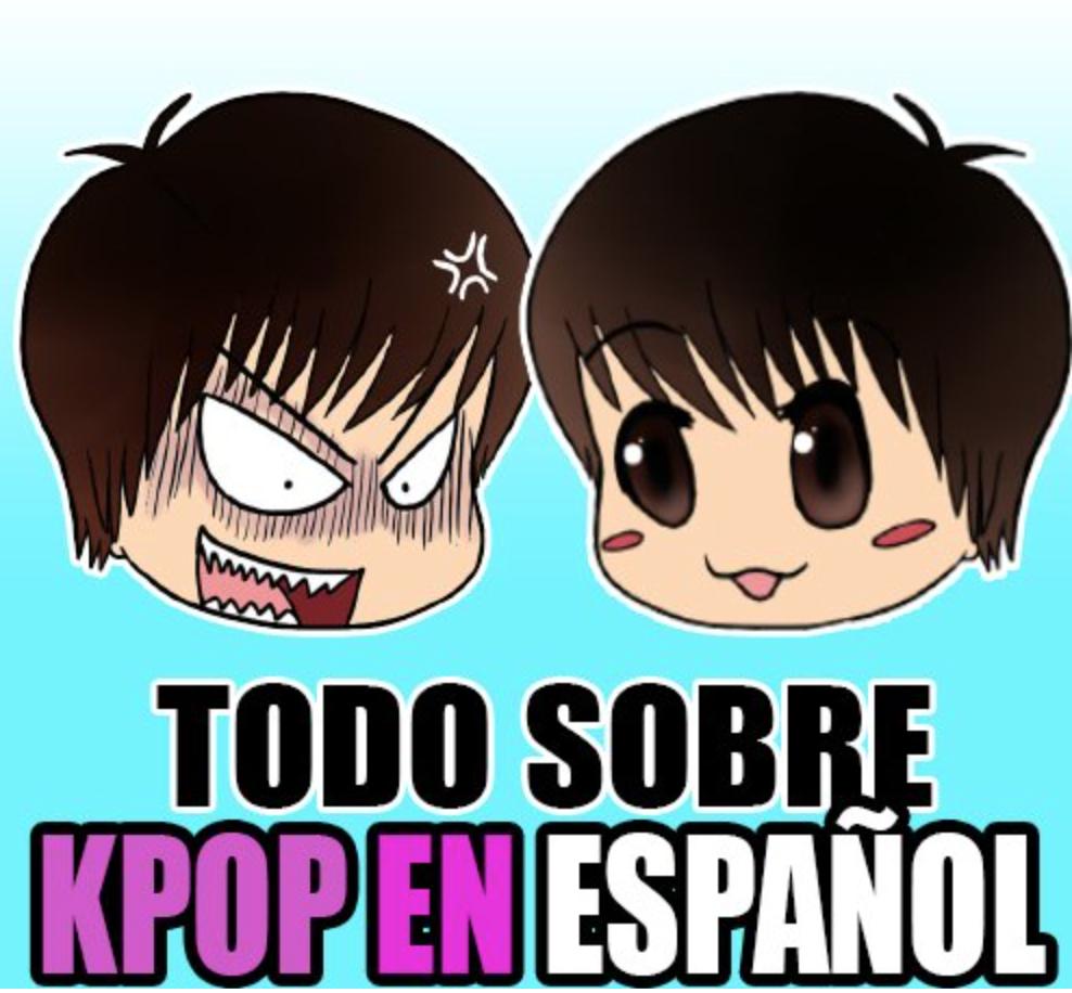 Naoki Shameless Spain