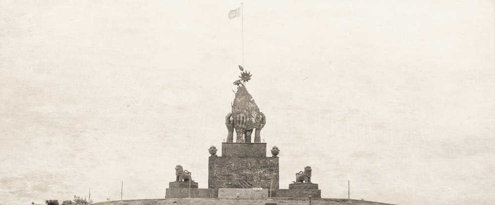 Eelam War I