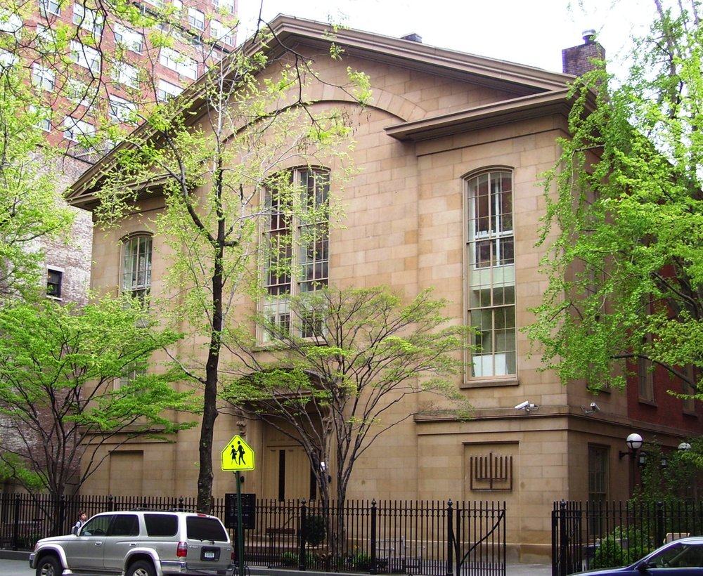 The outside of the Brotherhood Synagogue in Gramercy Park.