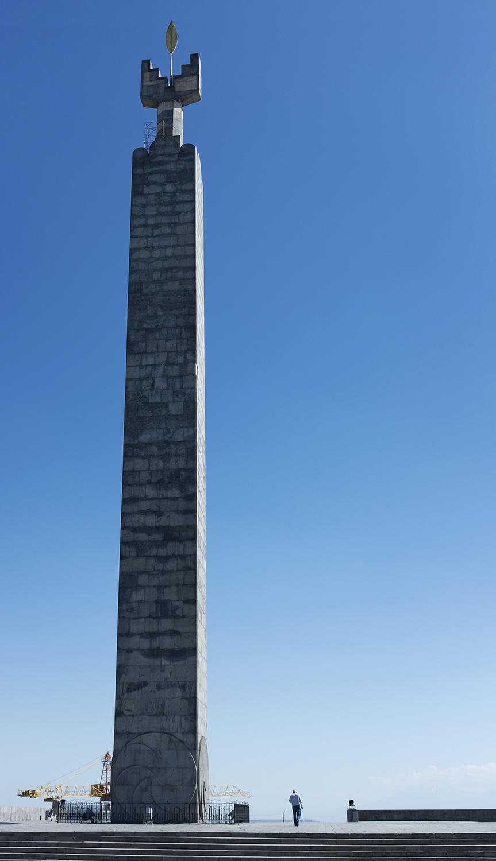 Armenien; Provinz Eriwan; Eriwan; Denkmal zum fünfzigsten Jahrestag der Armenischen Sozialistischen Sowjetrepublik; ArSSR; Kaskade Ausstellung;