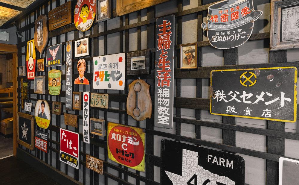 McCray&Co_Kemuri-Tatsu-Ya_Detail-11.jpg