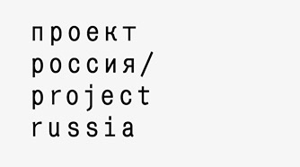 http://prorus.net