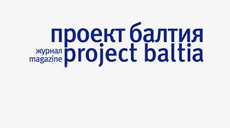 http://projectbaltia.com