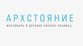 http://arch.stoyanie.ru