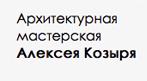 http://archikozyr.ru