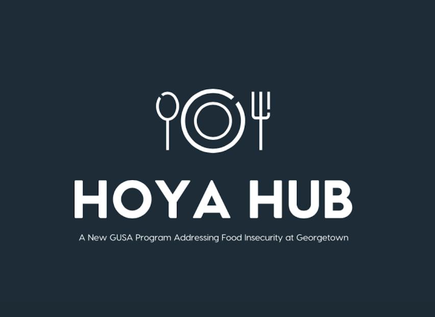 Hoya Hub Logo.png