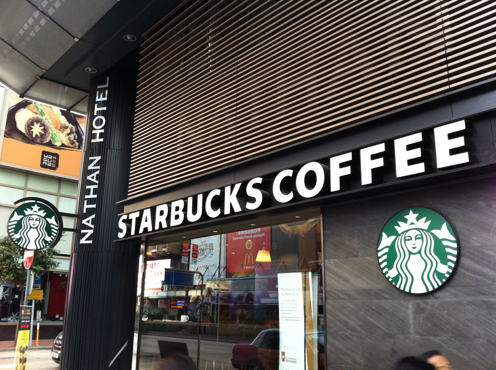 A Starbucks in the Nathan Hotel, Hong Kong (pictured above). After a Starbucks employee unjustly called the police on two black men, it is evident that racially motivated actions are far more widespread and nationwide reflection is necessary (Daniel Blume/creative commons).
