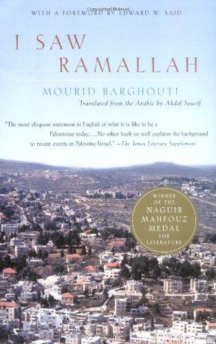 ip_ramallah