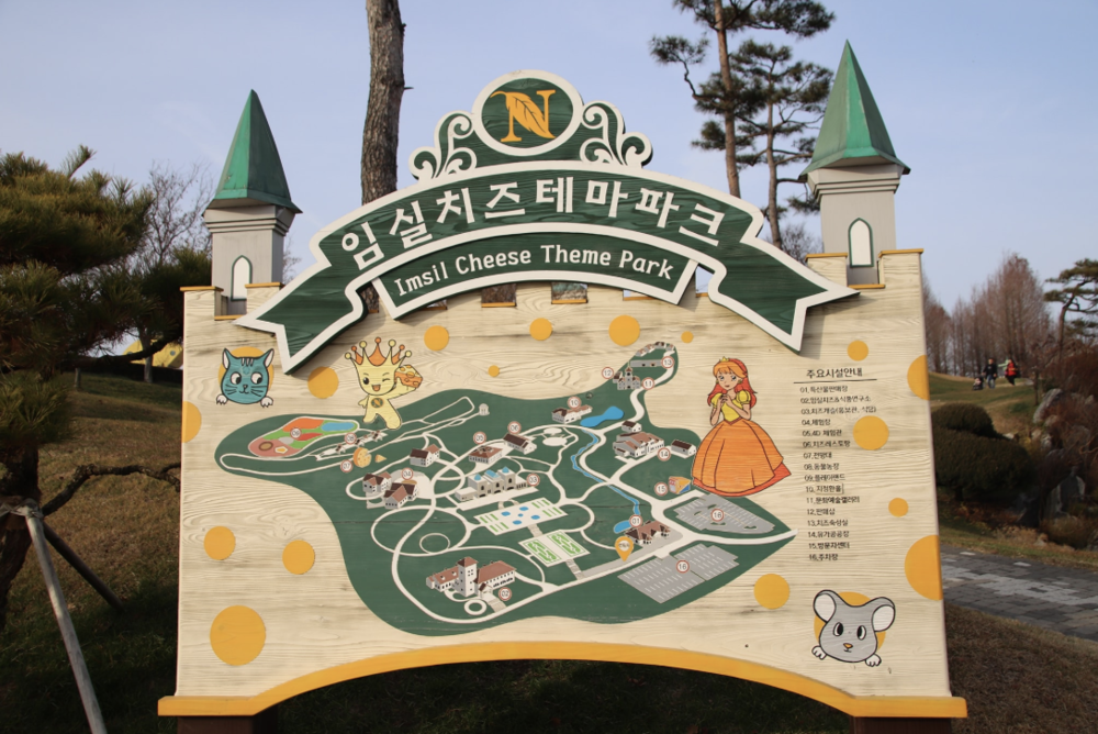 PIC: Imsil Chese Theme Park